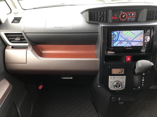 Gターボ SAII 両側電動スライドドア スマートキー(5枚目)