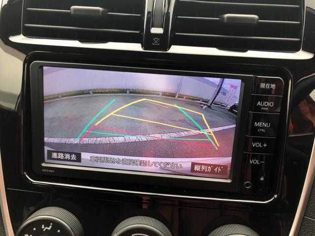 X 4WD寒冷地仕様 トヨタ純正ナビ バックカメラ ETC(12枚目)