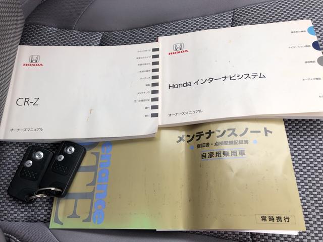 α HDDナビ スマートキー HIDヘッドライト 純正アルミ(17枚目)