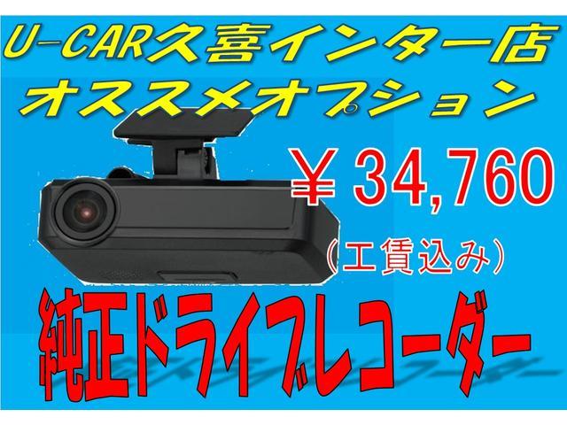 X SAIII 衝突回避支援システム 前後コーナーセンサー(2枚目)