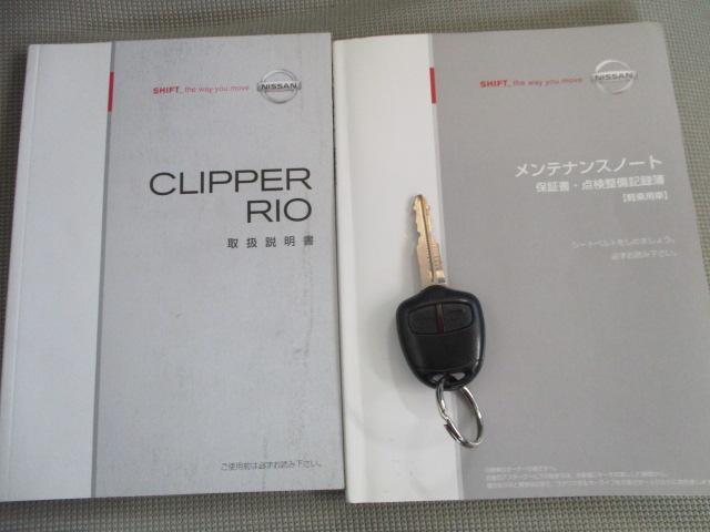 日産 クリッパーリオ E CDチューナー ETC キーレス