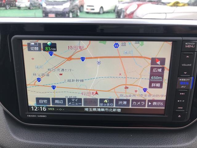 「ダイハツ」「ムーヴ」「コンパクトカー」「埼玉県」の中古車2