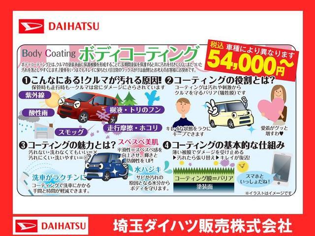 いろいろな汚れや刺激から、大切なお車をまもるためにコーティングをオススメしております☆アメージングコート54,000円〜車種によって金額が異なりますので、お気軽にお問い合わせ下さい♪