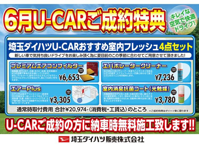 ☆5万円から!お買い得ナビ(工賃込み)を4機種ご用意しました☆埼玉ダイハツでU-CAR購入時に同時注文でつけられます♪※ナビ単体の販売はございません。詳しくはお気軽にお問い合わせ下さい☆