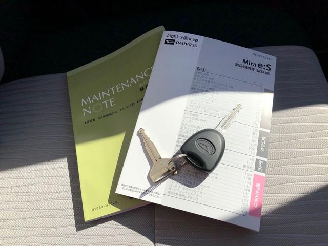 整備手帳、取扱説明書、鍵、揃ってます☆