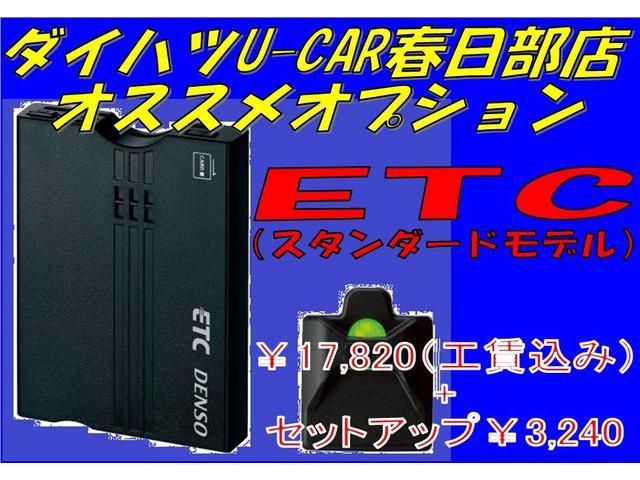 ☆ETC車載器(スタンダードモデル)☆ETC車載器(工賃込み)¥17,820+セットアップ費用¥3,240です♪他にもナビ連動モデルやETC2.0車載器の取扱もございますので、お気軽にご相談下さい♪