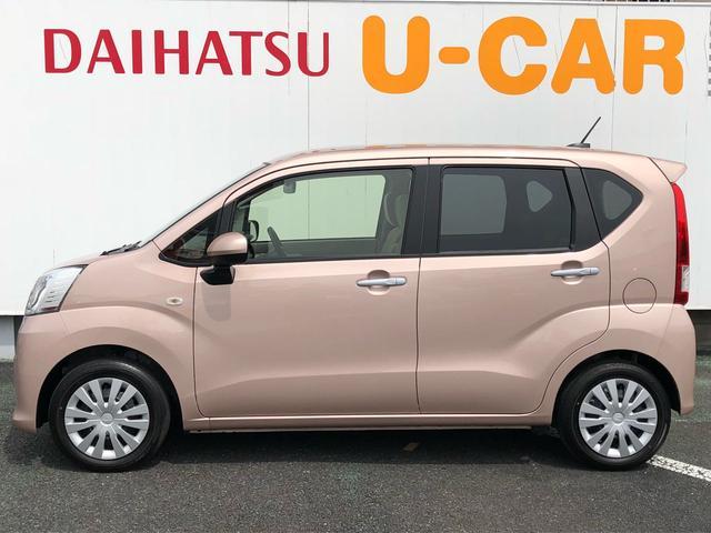 ☆下取り2万円保証☆自走可能なお車でしたらどんなお車も下取り2万円保証!詳しくはスタッフまでお問い合わせ下さい♪