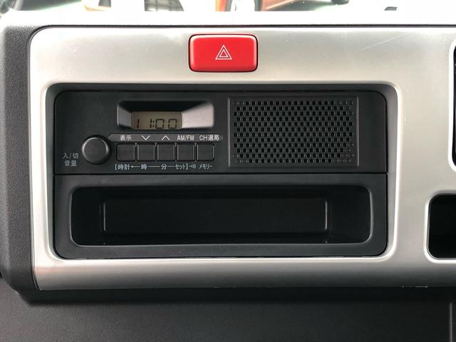 ラジオ使えます♪
