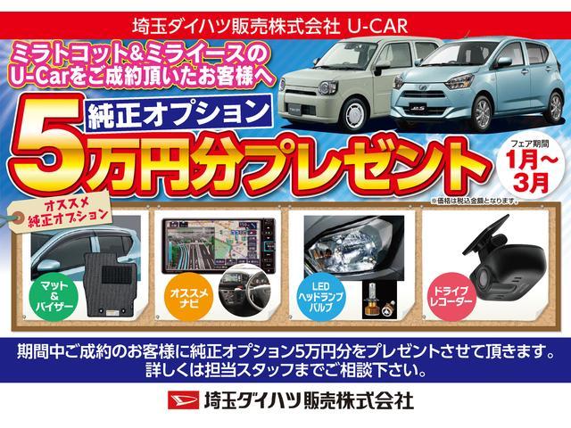 X SAIII バックカメラ 新車保証継承 衝突回避支援(2枚目)