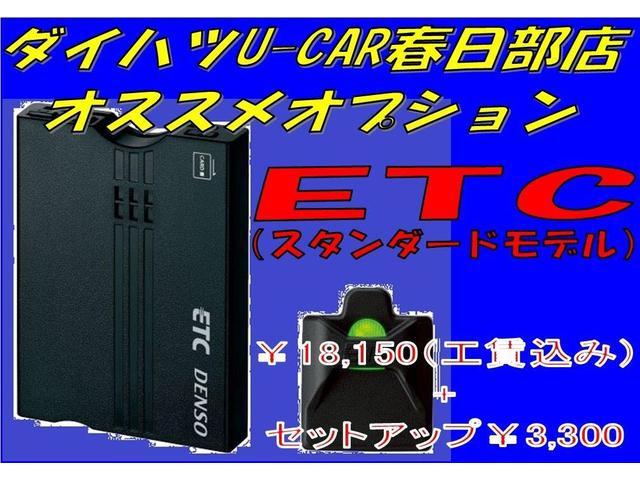 ☆ETC車載器(スタンダードモデル)☆ETC車載器(工賃込み)¥18,150+セットアップ費用¥3,300です♪他にもナビ連動モデルやETC2.0車載器の取扱もございますので、お気軽にご相談下さい♪