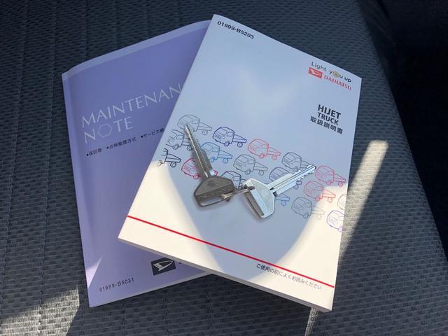 整備手帳、取扱説明書、鍵、揃ってます♪