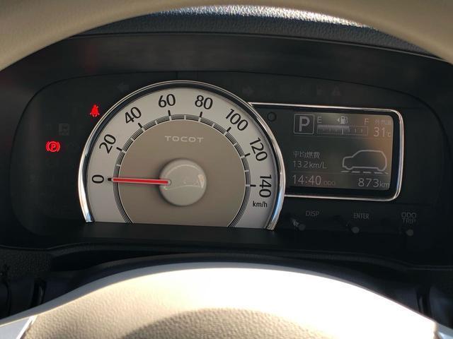 走行距離873km!!