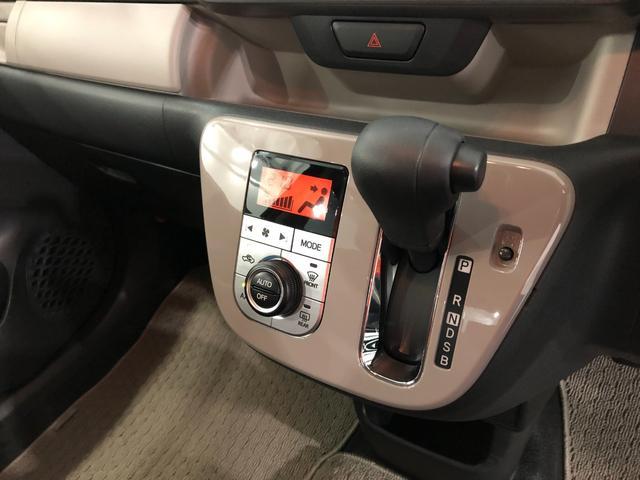 スタイル SAIII 純正フルセグナビ バックカメラ ドライブレコーダー キーフリー コーナーセンサー オートライト(10枚目)