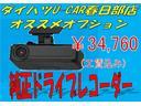 スタイル SAIII バックカメラ 純正カーペットマット(26枚目)