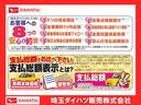 L SAIII 純正カーペットマット 衝突被害軽減ブレーキ(22枚目)
