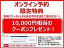 トヨタ アクア G G's 純正HDDフルセグナビ ETC カーペットマット