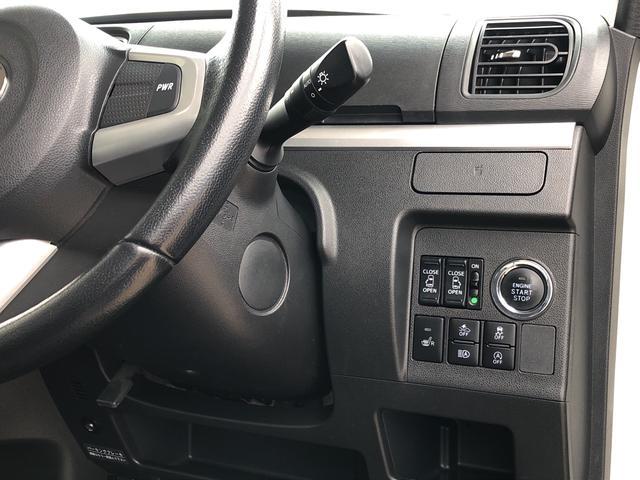 プッシュボタンスタートでエンジンON☆ 電子カードキーを携帯していれば、ブレーキを踏みながらボタンを押すだけでエンジンの始動が手軽にスマートに行えます☆
