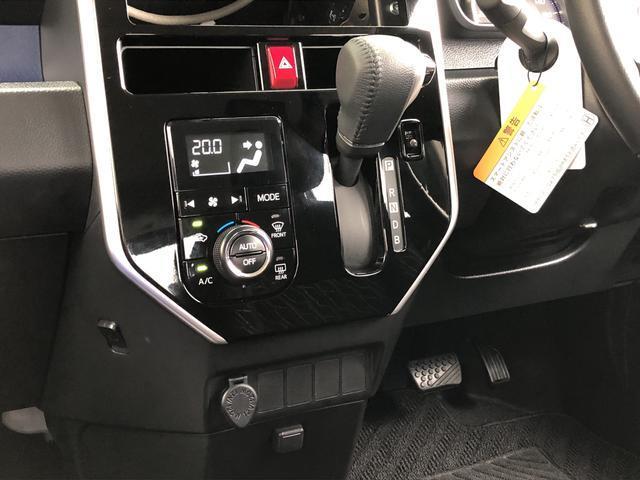 カスタムGターボSAIII 両側電動スライド デモカー(11枚目)