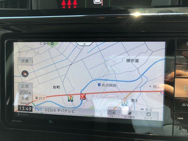 「ダイハツ」「トール」「ミニバン・ワンボックス」「埼玉県」の中古車3