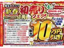 カスタムXリミテッドII SAIII パノラマモニター(4枚目)