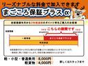 カスタムRSセレクション 9インチナビ&バックカメラ ETC(32枚目)