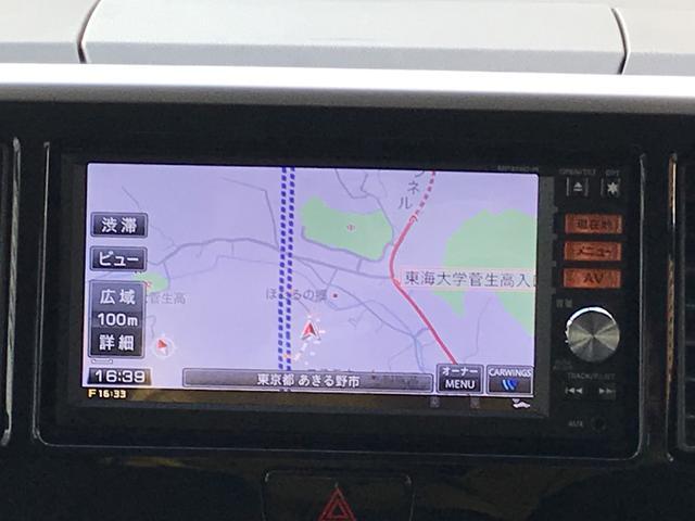 ハイウェイスター X Gパッケージ アラウンドビューモニター(14枚目)