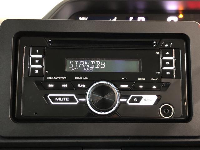 X ブラインドスポットモニター リースアップ CDデッキ シートヒーター 電動格納ドアミラー 両側スライドドア・片側電動 キーフリーシステム プッシュスタート(2枚目)