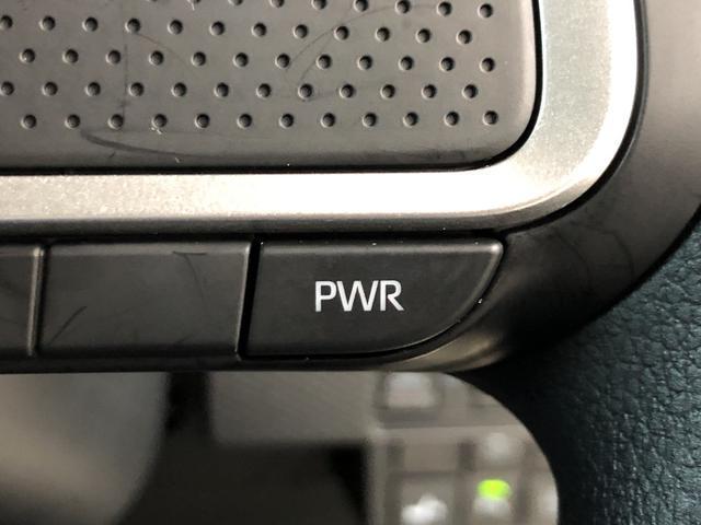 X ブラインドスポットモニター リースアップ CDデッキ シートヒーター 電動格納ドアミラー 両側スライドドア・片側電動 キーフリーシステム プッシュスタート(21枚目)