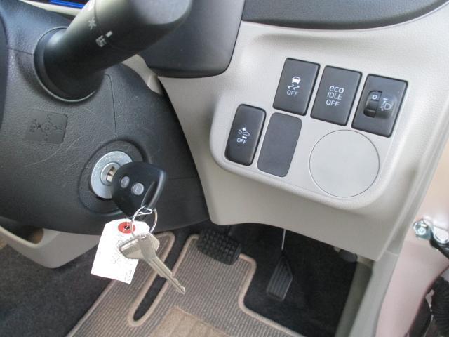 ダイハツ ミライース X SA リースアップ車 CDデッキ キーレス
