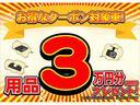 X リミテッドSAIII リースアップ CDデッキ キーレス 電動格納ドアミラー バックカメラ リヤワイパー(24枚目)