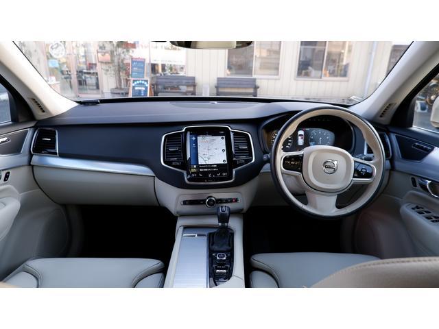 T5 AWD モーメンタム 純正ナビ TV 純正19インチAW 360度カメラ バックカメラ シロ革シート ETC スマートキー 4WD ワンオーナー スペアキー有り シートヒーター パワーバックドア(19枚目)