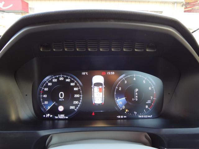 T5 AWD モーメンタム 純正ナビ TV 純正19インチAW 360度カメラ バックカメラ シロ革シート ETC スマートキー 4WD ワンオーナー スペアキー有り シートヒーター パワーバックドア(22枚目)