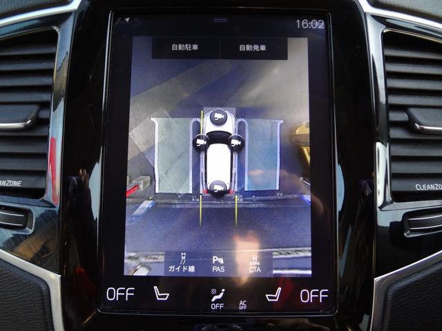 T5 AWD モーメンタム 純正ナビ TV 純正19インチAW 360度カメラ バックカメラ シロ革シート ETC スマートキー 4WD ワンオーナー スペアキー有り シートヒーター パワーバックドア(24枚目)
