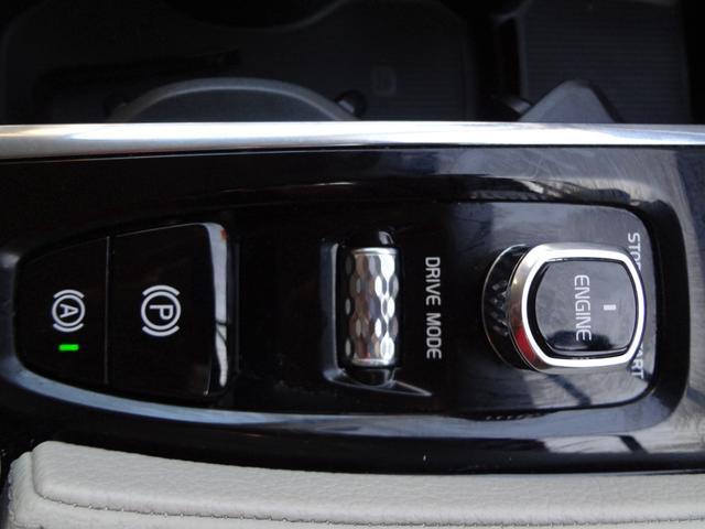 T5 AWD モーメンタム 純正ナビ TV 純正19インチAW 360度カメラ バックカメラ シロ革シート ETC スマートキー 4WD ワンオーナー スペアキー有り シートヒーター パワーバックドア(27枚目)