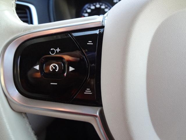 T5 AWD モーメンタム 純正ナビ TV 純正19インチAW 360度カメラ バックカメラ シロ革シート ETC スマートキー 4WD ワンオーナー スペアキー有り シートヒーター パワーバックドア(30枚目)