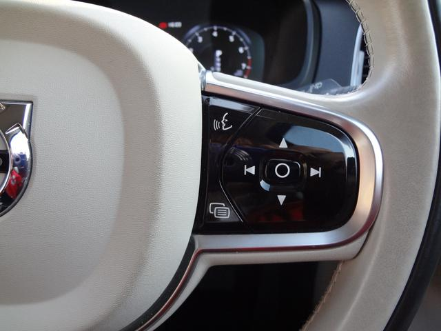 T5 AWD モーメンタム 純正ナビ TV 純正19インチAW 360度カメラ バックカメラ シロ革シート ETC スマートキー 4WD ワンオーナー スペアキー有り シートヒーター パワーバックドア(31枚目)