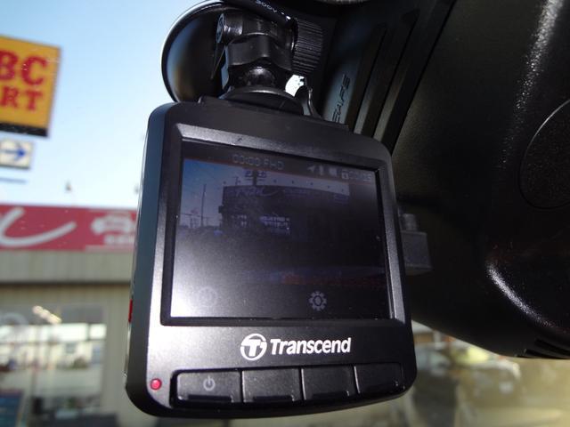 T5 AWD モーメンタム 純正ナビ TV 純正19インチAW 360度カメラ バックカメラ シロ革シート ETC スマートキー 4WD ワンオーナー スペアキー有り シートヒーター パワーバックドア(34枚目)