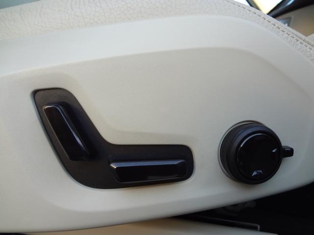 T5 AWD モーメンタム 純正ナビ TV 純正19インチAW 360度カメラ バックカメラ シロ革シート ETC スマートキー 4WD ワンオーナー スペアキー有り シートヒーター パワーバックドア(36枚目)