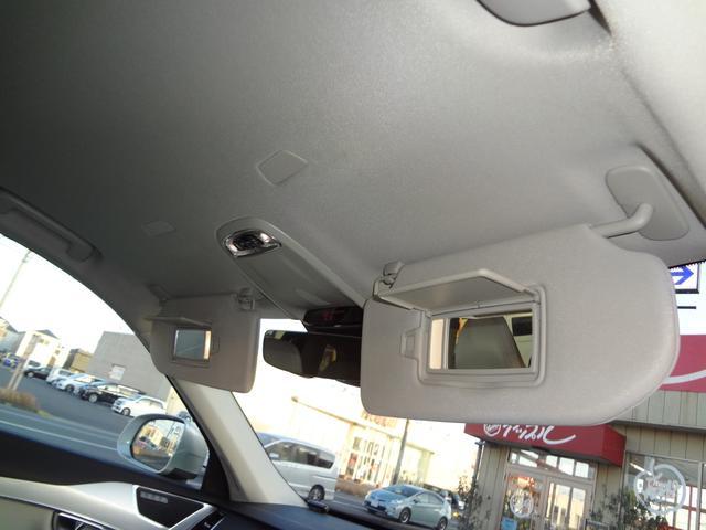 T5 AWD モーメンタム 純正ナビ TV 純正19インチAW 360度カメラ バックカメラ シロ革シート ETC スマートキー 4WD ワンオーナー スペアキー有り シートヒーター パワーバックドア(37枚目)