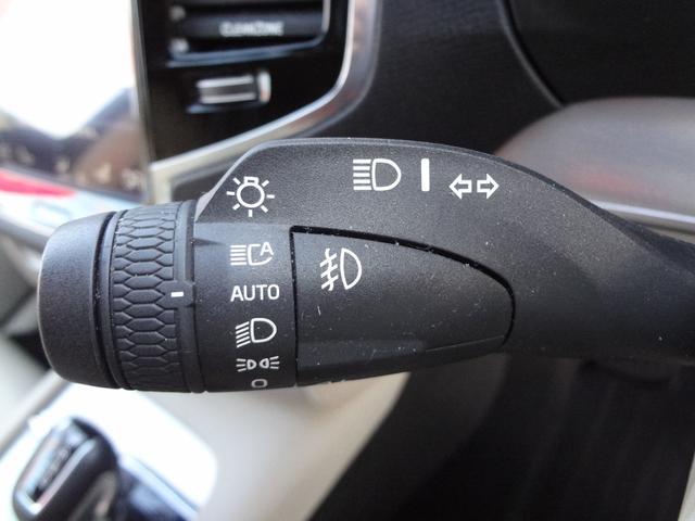 T5 AWD モーメンタム 純正ナビ TV 純正19インチAW 360度カメラ バックカメラ シロ革シート ETC スマートキー 4WD ワンオーナー スペアキー有り シートヒーター パワーバックドア(38枚目)