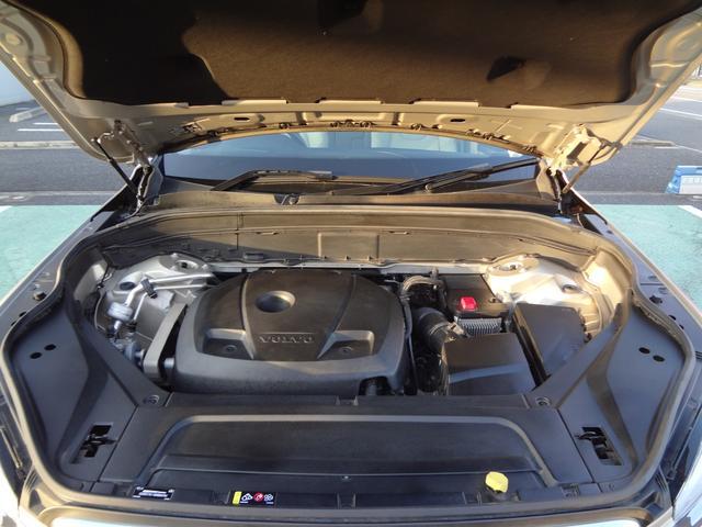 T5 AWD モーメンタム 純正ナビ TV 純正19インチAW 360度カメラ バックカメラ シロ革シート ETC スマートキー 4WD ワンオーナー スペアキー有り シートヒーター パワーバックドア(41枚目)