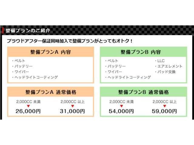 X スマートキー 純オーディオ/アイドリングストップ(19枚目)