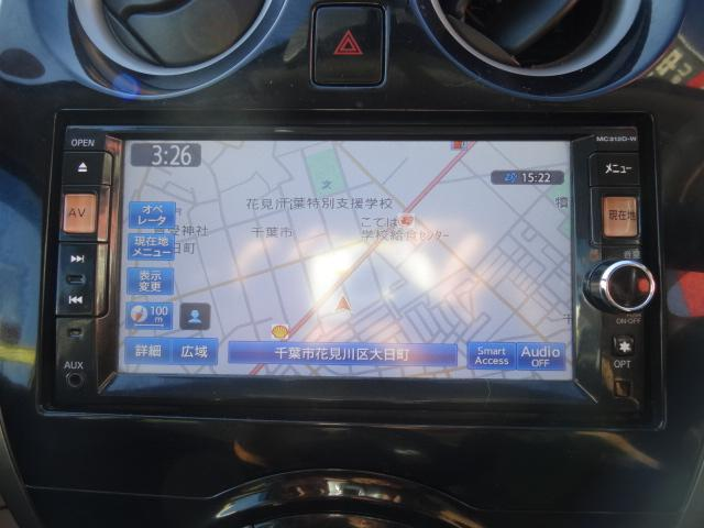 S DIG-S スマキー スーチャー(14枚目)