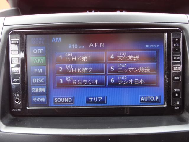 S HDDナビ フルセグ サンルーフ パワスラ ETC(14枚目)