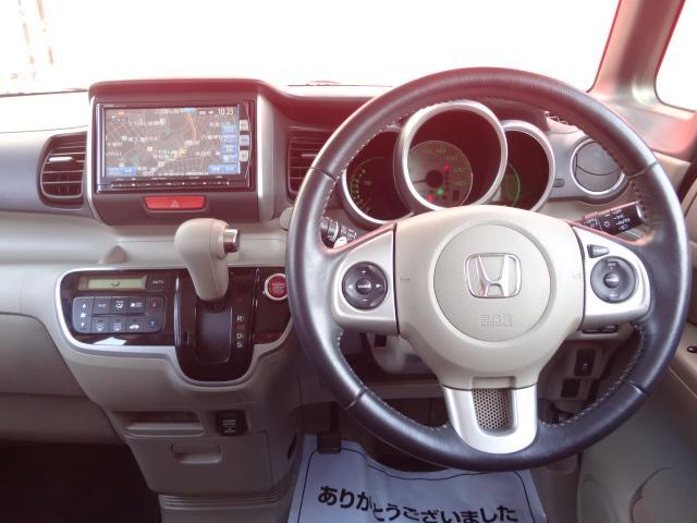 G・ターボパッケージ 純正Mナビ 地デジ パワスラ Bカメラ(4枚目)