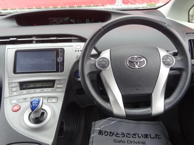 「トヨタ」「プリウス」「セダン」「千葉県」の中古車4
