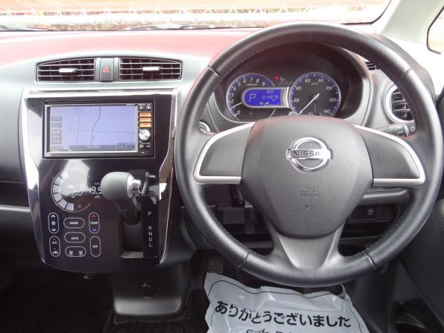 ライダー ハイウェイスター X ナビ TV Bカメラ 鑑定車(4枚目)