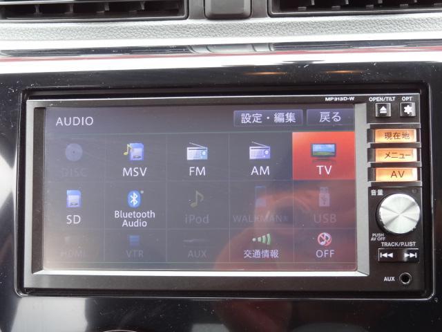 ライダー ハイウェイスター X ナビ TV Bカメラ 鑑定車(12枚目)
