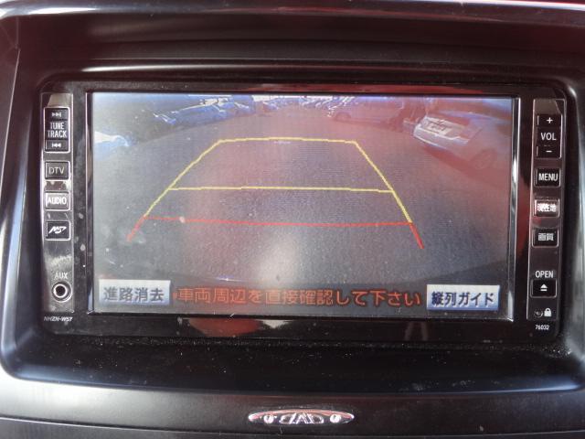 ZS HDDナビ フルセグTV Bカメラ 片側電動扉(12枚目)