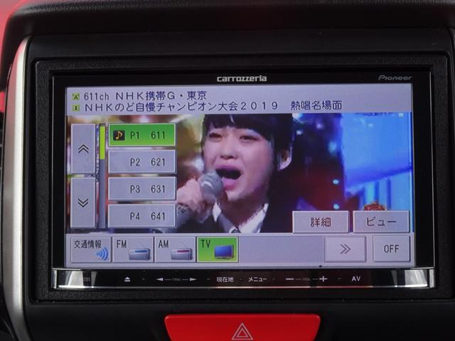 G・ターボパッケージ 社外ナビ 地デジTV Bモニ パワスラ(13枚目)